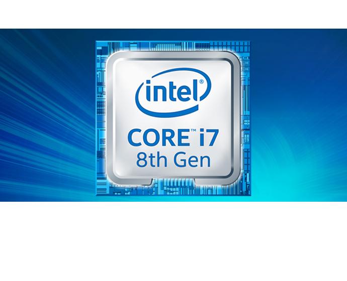 Huawei ci regala Intel?